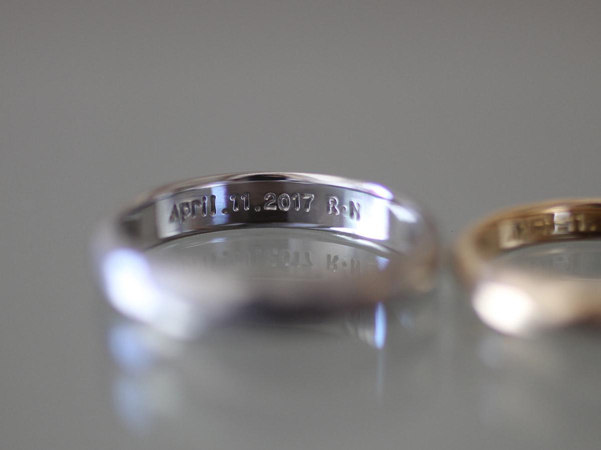 刻印 結婚指輪 小文字