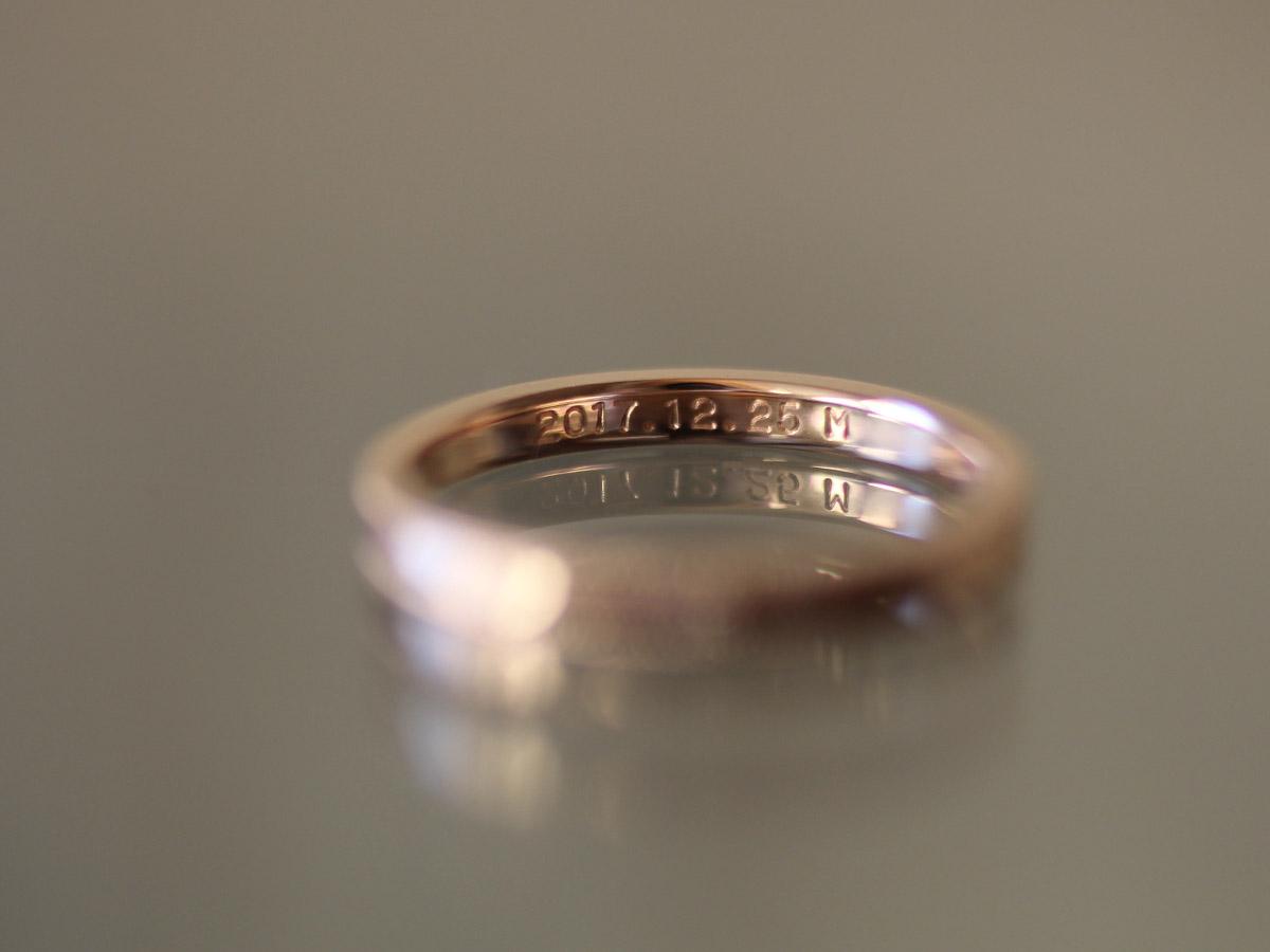 結婚指輪 刻印 ハンドメイド