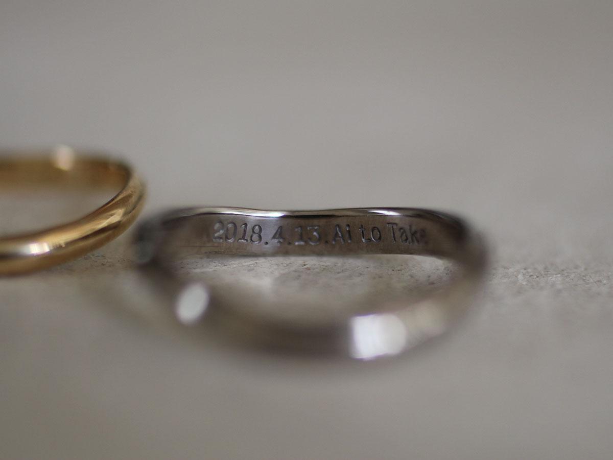 オーダーメイド 結婚指輪 刻印