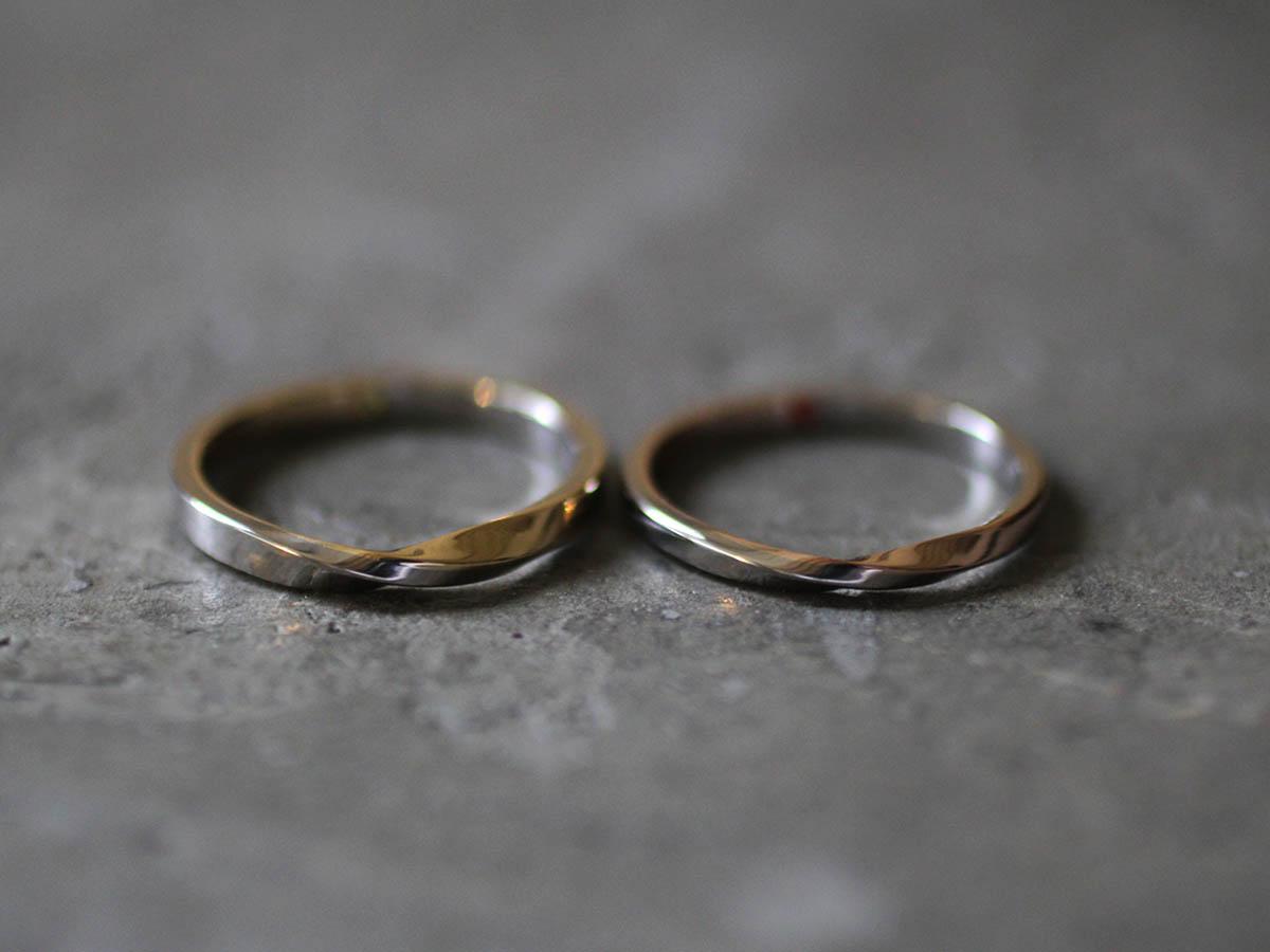 メビウスの輪をモチーフにした結婚指輪