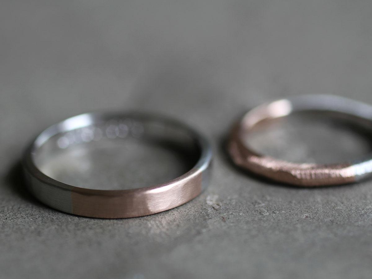 2色の結婚指輪